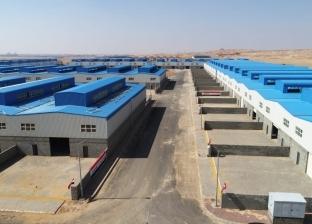 الإسكان: تنفيذ 1016 مصنعا بالعاشر من رمضان باستثمارات 3 مليارات جنيه