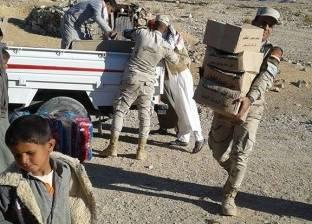 """المخابرات توزع """"كراتين رمضان"""" على القرى الفقيرة في المنوفية"""