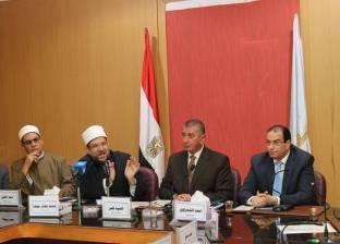 وزير الأوقاف بخطبة الجمعة: الإسلام دين الوسطية وبرئ من التطرف والإرهاب