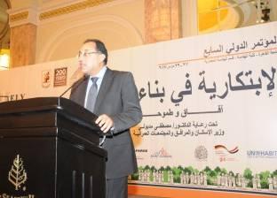 """وزير النقل يتفقد تنفيذ ازدواج """"سوهاج-أسيوط"""" بتكليف من رئيس الوزراء"""