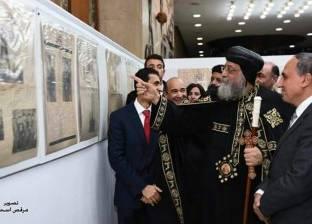 """البابا: الكنيسة هي المؤسسة المصرية """"الوحيدة"""" التي لم تحتل عبر 20 قرنا"""