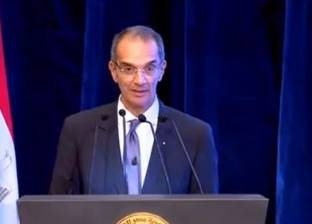 وزير الاتصالات: الحكومة توافق على قانون حماية البيانات الشخصية للمواطن