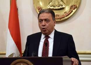 بدء فعاليات ندوة وزير الصحة داخل نادي روتاري الجزيرة