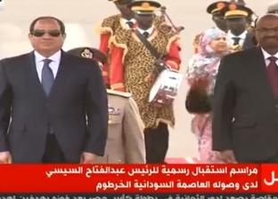 عاجل| الرئيس السوداني يستقبل السيسي بعد وصوله الخرطوم