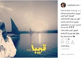 ماجدة الرومي تنشر صورة لها مع نهر النيل وتعلق: قريبا