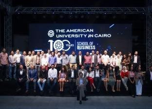 احتفال حاضنة أعمال الجامعة الأمريكية بتخريج الدورة 12 للشركات الناشئة