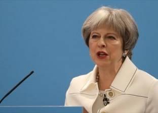 اليوم.. رئيسة الوزراء البريطانية تعقد اجتماعا لبحث التدخل في سوريا