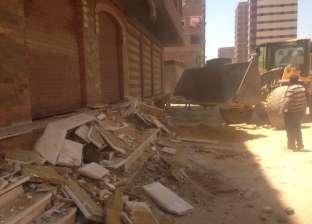 إزالة إشغال مخالف خلف مجمع مدارس بحي شرق شبرا الخيمة