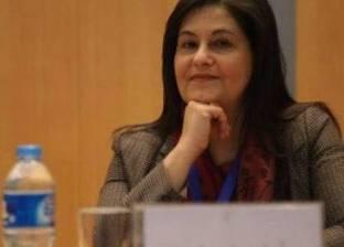 """""""تربية القاهرة"""" تكرم هويدا مصطفى في مؤتمرها السنوي"""