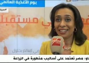 """رانيا كلاوي: نظمنا مسابقات لـ""""طلاب زراعة"""" للمساهمة في القضاء على الجوع"""