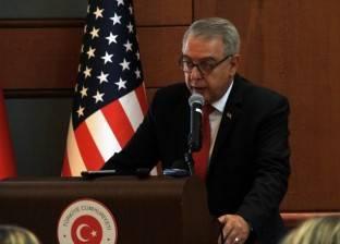 السفير التركي يعود إلى واشنطن بعد استدعاء للتشاور
