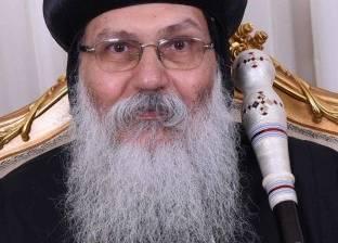اليوم.. أولى جلسات محاكمة المتهمين بقتل رئيس دير أبومقار