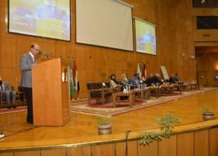 """انطلاق ملتقى """"التعاون الدولي الأول"""" في جامعة أسيوط"""