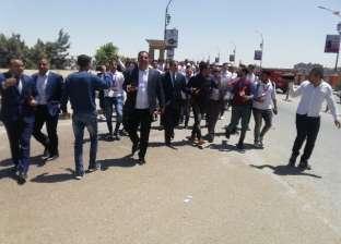 مسيرة طلابية لجامعة أسيوط لحث المواطنين على المشاركة في الاستفتاء