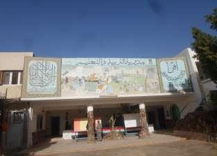 محافظ الوادي الجديد يكلف صلاح ميرغني مديرا لإدارة الخارجة التعليمية