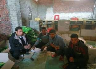 القبض على 4 عمال بتهمة الغش التجاري وإعداد مبيدات زراعية داخل مزرعة بالسنطة