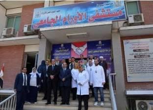 هشام بدوي: توقعات بزيادة وفيات سرطان البروستاتا بنسبة 28% في 2020