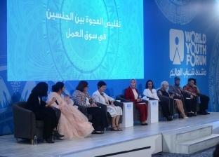 سياسيون: إنشاء مركز إقليمي لريادة الأعمال يشجع الشباب على العمل الحر