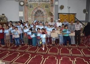 تكريم حفظة القرٱن الكريم من أطفال مدينة بنها