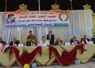بالصور| حفل للأيتام برعاية عدد من الجمعيات الخيرية في كفر الشيخ
