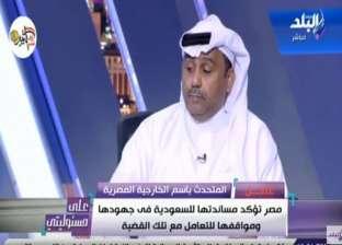 """كاتب سعودي عن بيان """"الخارجية المصرية"""" حول قضية """"خاشقجي"""": حكيم وقوي"""