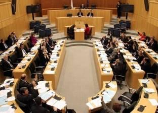 رئيس النواب القبرصي: تركيا تعيق التقدم في قضية المفقودين بعدم تعاونها