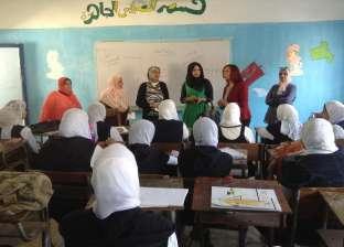 """""""قومي المرأة"""" يبحث آليات تطوير مركز التدريب المهني ببورسعيد"""