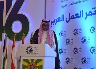 في ختام أعماله.. مؤتمر العمل العربي يرسل برقية شكر للرئيس السيسي
