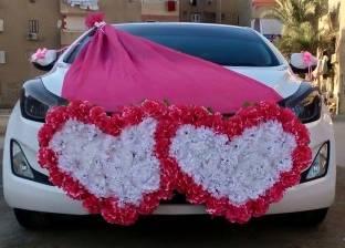 منافسة شرسة فى تزيين سيارات الزفة.. «زفونى وبعربية متزوقة ودونى»