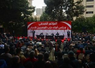 """السبت.. """"المصريين الأحرار"""" بالفيوم يناقش مخاطر ختان الإناث"""
