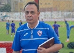 عاجل.. طارق يحيى يستقيل من تدريب طلائع الجيش