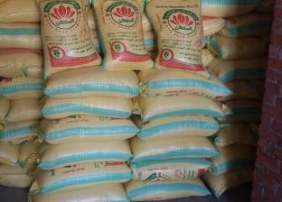 «تموين الفيوم» تضبط سيارة محملة بـ7 أطنان أرز مجهول المصدر