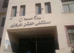 إصابة 3 من أسرة واحدة باشتباه تسمم بسبب وجبة أرز فاسدة في بني سويف