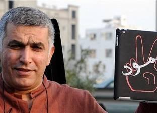 حكم بسجن الناشط البحريني نبيل رجب خمس سنوات في قضية التغريدات