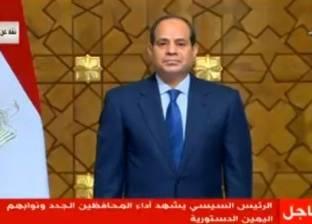 بعد تصديق السيسي على قانونها.. ما اختصاصات الهيئة الوطنية للصحافة؟