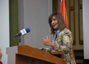 """وزيرة الهجرة في مؤتمر """"3 سنين واحنا معاك"""": مصر قوية بشعبها"""