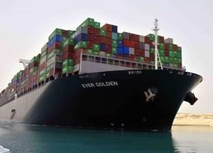 30 سفينة إجمالي الحركة في موانئ بورسعيد