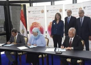 بنك الإسكندرية يوقع بروتوكول تعاون لدعم 20 ألف من أصحاب الحرف اليدوية