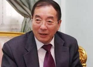 """سفير الصين بالقاهرة: رئيسنا وجه دعوة للسيسي لحضور قمة """"بريكس"""""""