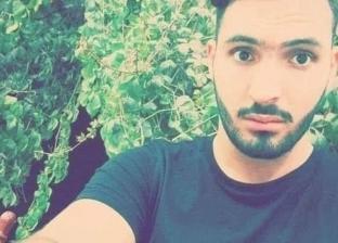 """""""ستموت بعد ثلاثة أيام"""".. تفاصيل ذبح طالب جزائري داخل المدينة الجامعية"""