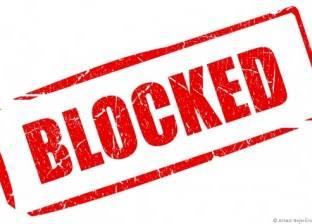 """أبرزها """"تهديد الأمن القومي"""".. 5  إجراءات لحجب المواقع الإلكترونية"""