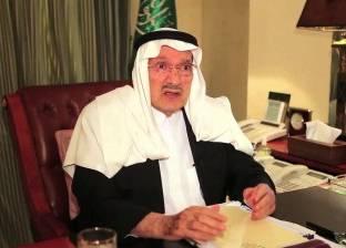 الجامعة المفتوحة بالسعودية تحتفل بتخريج الدفعة العاشرة بحضور الأمير طلال بن عبد العزيز