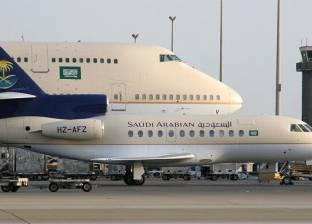 الخطوط الجوية السعودية تعلن زيادة 5% في عدد ركابها خلال سنة