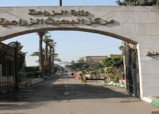 بريد الوطن| الكنز المفقود فى مصر: مركز البحوث الزراعية
