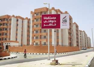 """نقل 400 أسرة من أكشاك أبو السعود إلى حي """"الأسمرات 3"""" خلال شهرين"""