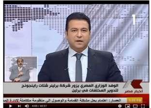 بالفيديو| التليفزيون المصري يذيع خبر خاطئ عن انتخابات المحلة التكميلية