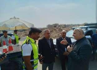 بالصور| مدير أمن القاهرة يتفقد الأكمنة على الدائري والطريق الإقليمي