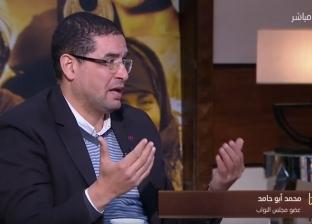 أبو حامد: التعديلات الدستورية رائعة ولم تقتصر على مدة الرئاسة