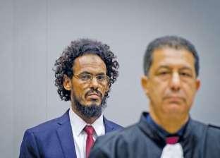 الجنائية الدولية تحكم بالسجن 9 سنوات على إرهابي مالي دمر أضرحة
