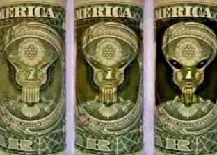 موقع أمريكي يزعم: كائنات فضائية تسيطر على الدولار